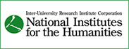 National Institutes for the Humanities
