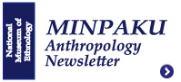 Minpaku Anthropology Newsletter